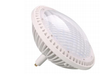 Dimmable LED Par64 Lamp with GX16D Base 5000K Color Temp 120v Triac dimming Compatible