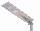LAR ALL In One Solar Powered Parking Lot Light