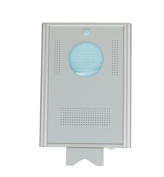 LAR8 8W All-In-One Solar LED Street Light