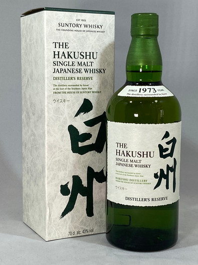 The Hakushu, Distillers Reserve, Single Malt Japanese Whisky