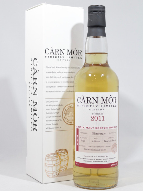 Glenburgie, 8 Year Old, (2011) Bourbon Barrel, Càrn Mòr Strictly Limited