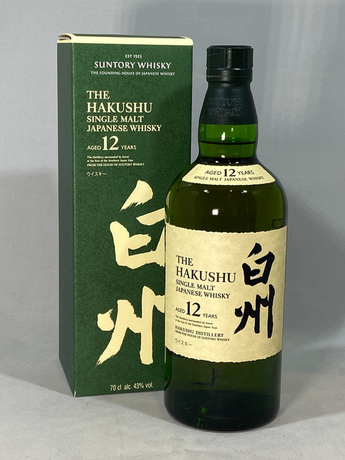 The Hakushu, Aged 12 Years, Single Malt Japanese Whisky
