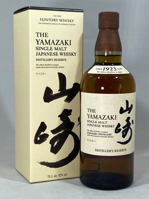 Yamazaki,  Distillers Reserve, Single Malt Japanese Whisky