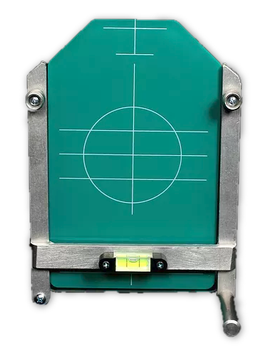 Large Universal Storm Drain Laser Target, Red or Green
