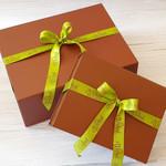 Luxury Gift Box