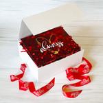 Luxury Valentine's Gift Packaging (White)
