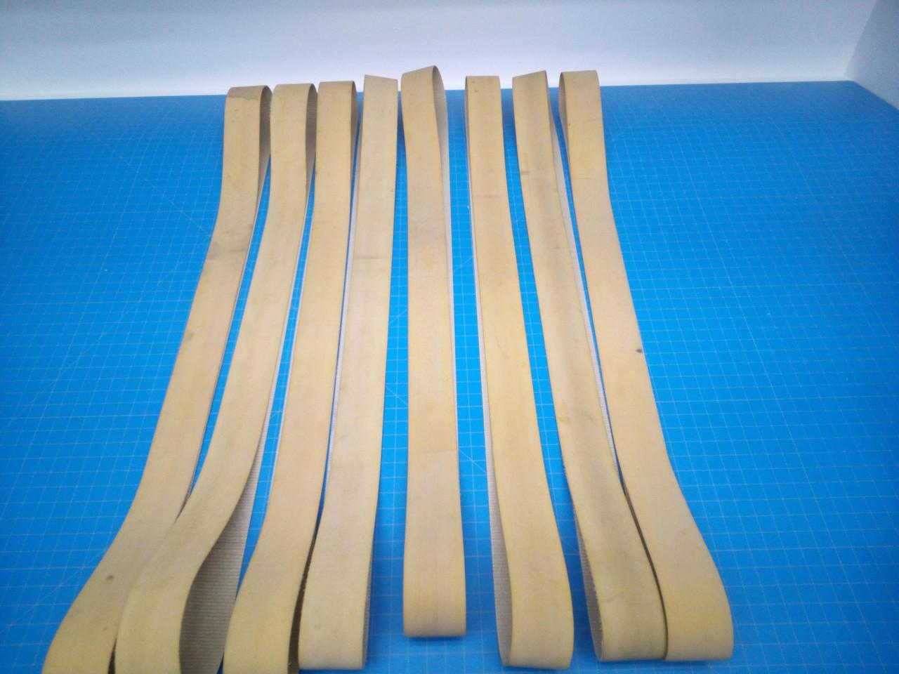 MBO Stacker Belts - QTY 8
