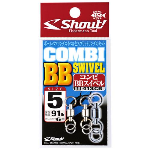 1955 Shout 412-PB Powerful BB Swivel for Jigging Size 5