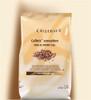 Sensations Callets - Marble - 2.5 kg (5.5 lb) - Callebaut