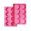 LorAnn Silicone Lollipop Mold 2 pack