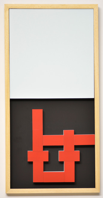 Interactive mobile 0210 position A by Manuel Izquierdo. 2019. Acrylic, wood, Galvanized iron and magnet.