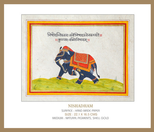 Nishadham by Lalita Kapilavai. 2021. Natural Pigments, Shell Gold
