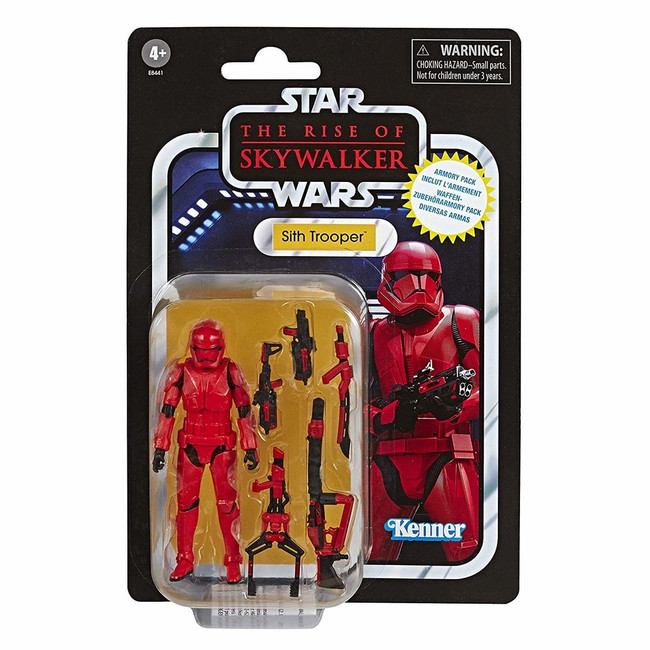 The Vintage Collection #162A Sith Trooper (Deluxe Exclusive)