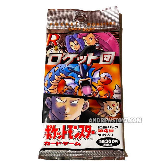Pokemon Team Rocket Booster Pack Japanese Language