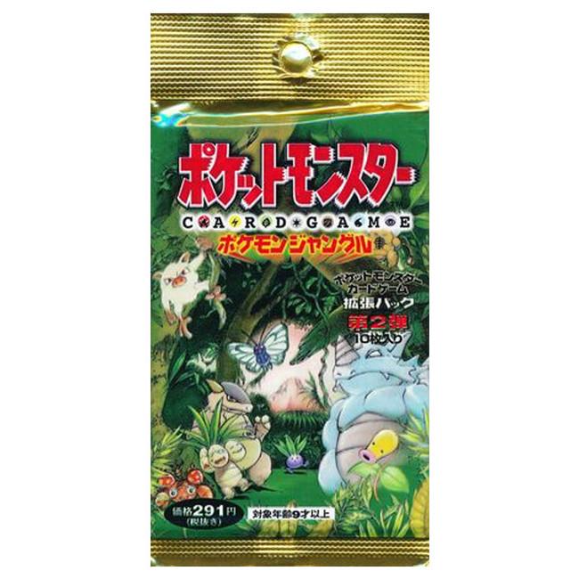 Pokemon Jungle Booster Pack Japanese Language