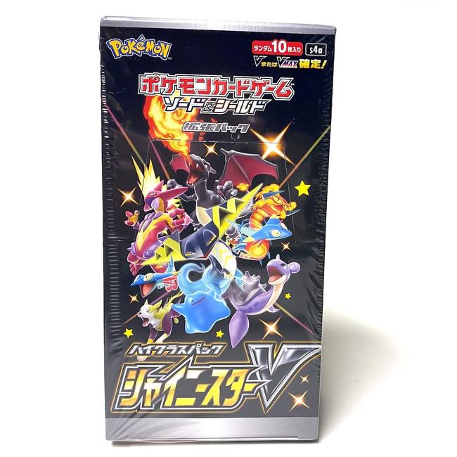Pokémon Japanese Shiny Star V Booster Box (10 Packs)