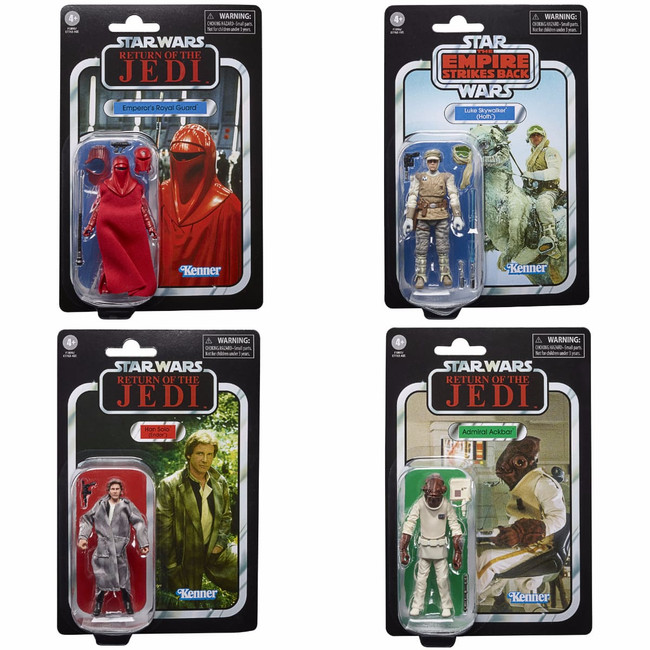 The Vintage Collection Wave 34 Case of 8 Figures
