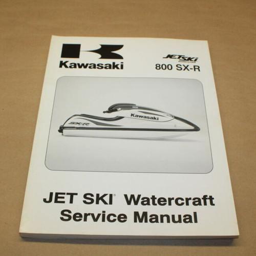 Kawasaki Ultra 150  jet ski  pwc factory  service repair manual