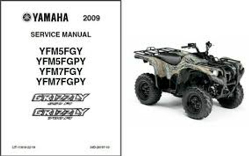 ANY Yamaha ATV or UTV  service manual 1980-2013