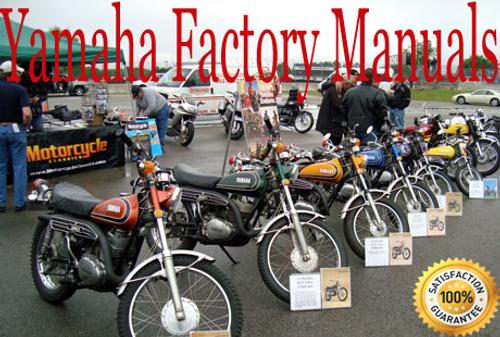 Yamaha V star Motorcycle factory repair service manual