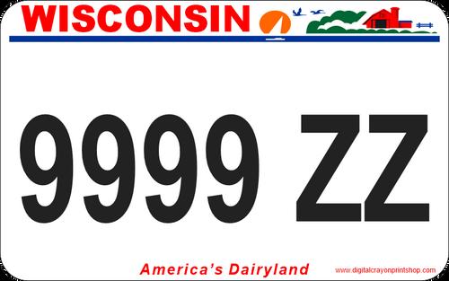 Wisconsin ATV / UTV Custom License Plate
