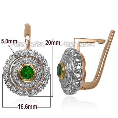 Russian Jewelry Emerald & Diamond Earrings 14K E1352