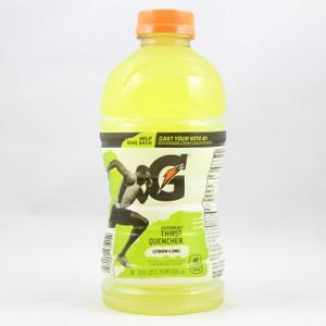 Gatorade - Lemon-Lime - 28 Fl. Oz. Bottle