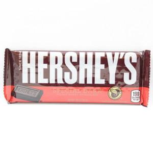 Hershey's - Special Dark - 1.45 Oz.