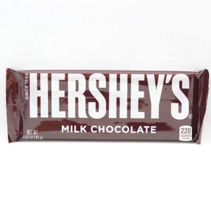 Hershey's - Milk Chocolate - 1.45 Oz.