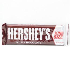 Hershey's - Milk Chocolate King Size - 2.6 Oz.