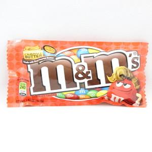 M&M's - Peanut Butter - 1.63 Oz.