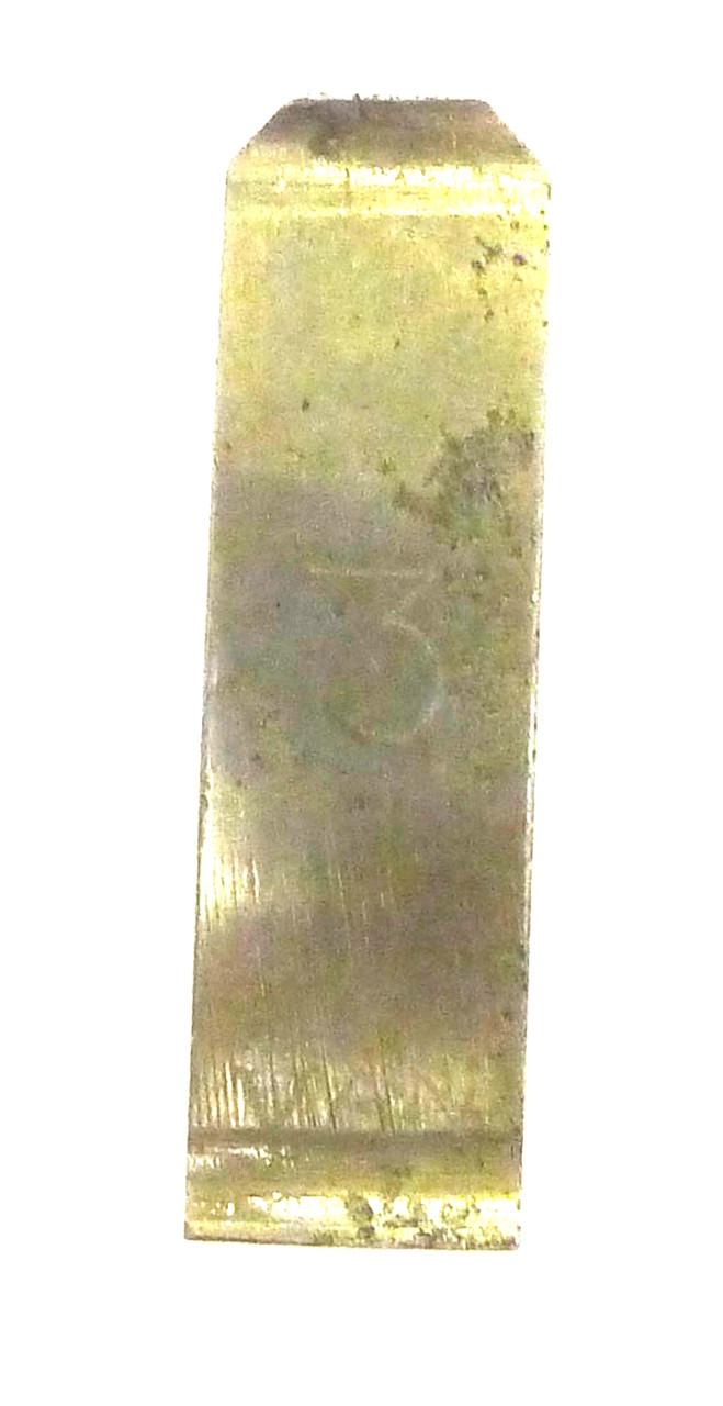 Vickers Lock - Gib (VAN)