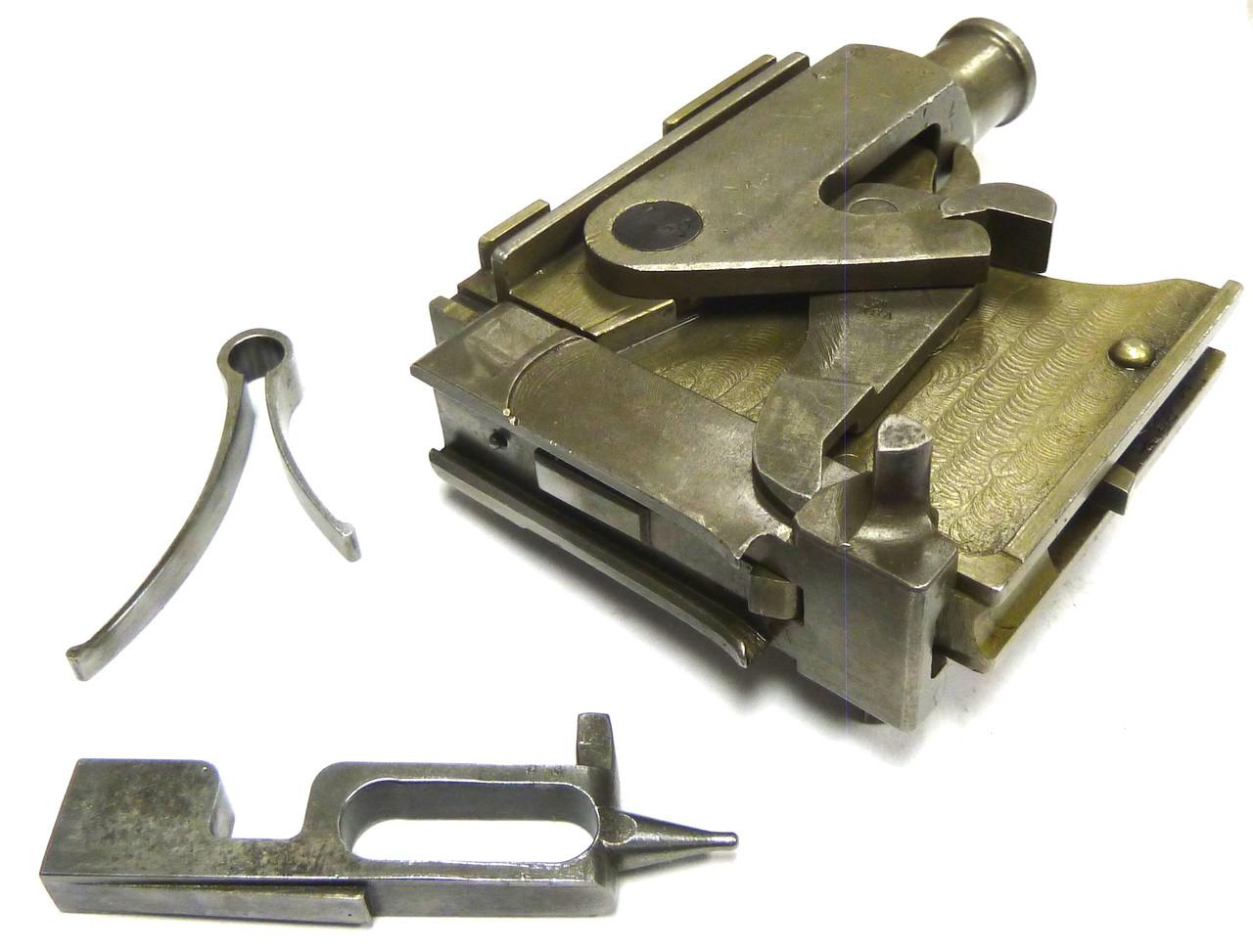 Vickers Lock Assembly - VSM-M. - ex.+ cond., w/extra lock spring