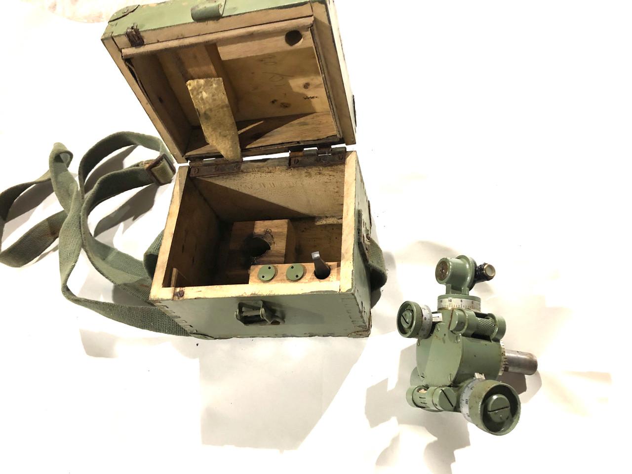 NSB-1 Yugo Mortar Sight  - Low Grade Condition