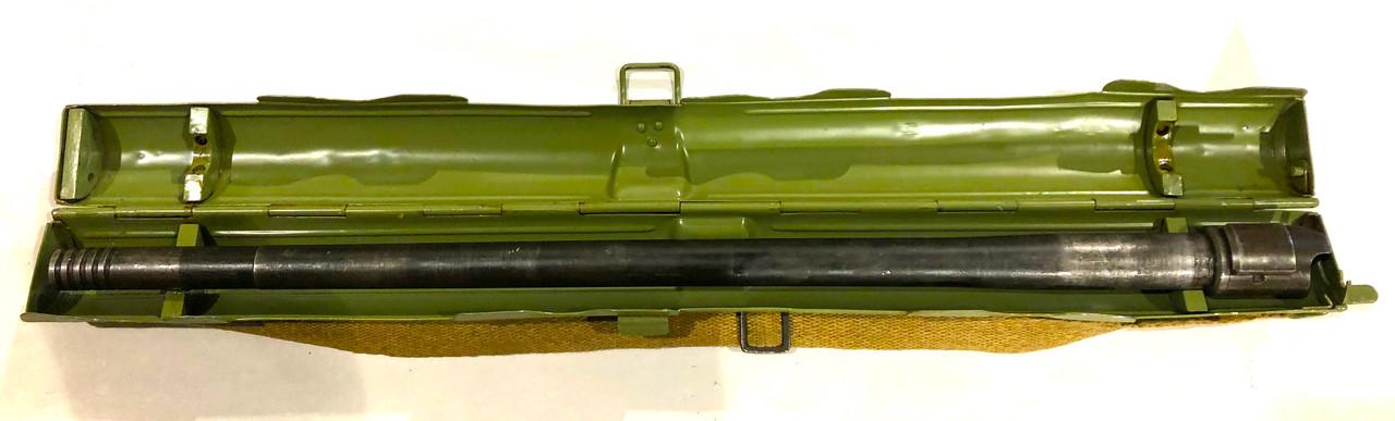 Lot 210917-14: Nazi marked: Laufschützer 34, MG34 barrel carrier dated 1940  With Barrel