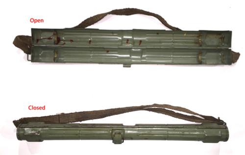 Nazi marked: Laufschützer 43/1, MG34 & MG42 dual purpose barrel carrier (ribbed)
