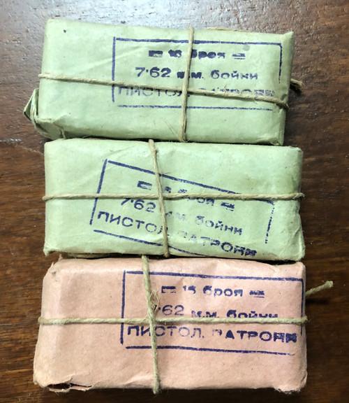 POLISH 7.62X25 TOKAREV, 86 GRN FMJ - 48 rds