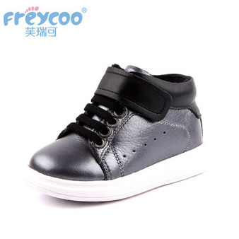 "Freycoo ""Smooth"" Grey Silver Leather Hi top Shoes"
