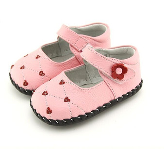 "Freycoo ""Sweet Heart"" Pink Leather Soft Sole  Girls Shoes"