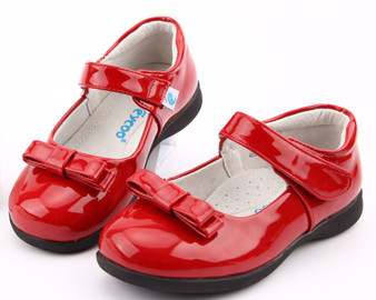 "Freycoo ""Miley"" red girls shoe"