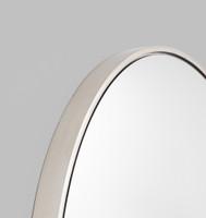 Modern Round Silver Mirror | Detail