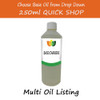 250ml Base/Carrier Massage Oil - Choose Variety
