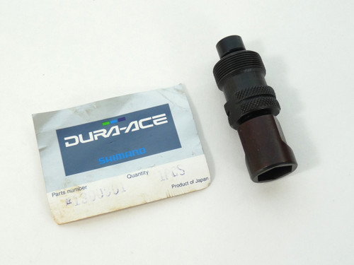 Shimano Dura Ace Crankset Extractor Tool