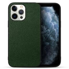 iPhone 13 Pro Max, 13, 13 Pro, 13 mini Case, Genuine Leather Slim Back Cover, Green   iCoverLover Australia