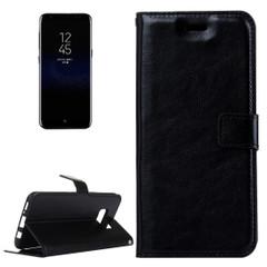 Black Luxury Horse Texture Leather Samsung Galaxy S8 Case | Leather Samsung Galaxy S8 Cases | Leather Samsung Galaxy S8 Covers | iCoverLover