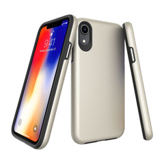iPhone XR Case Gold Shockproof Armor Protective Cover with Wireless Charging Support | Armor Apple iPhone XR Covers | Armor Apple iPhone XR Cases | iCoverLover