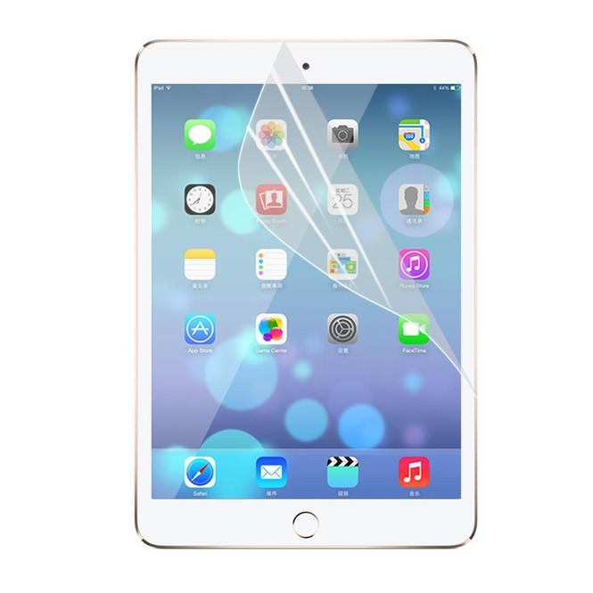 Clear iPad mini 5 / 4 PET Screen Protector | iPad Mini Screen Protector Foils | iCoverLover