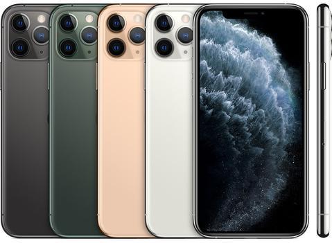 iphone-11pro-icl.jpg