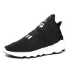 Black Suberou Sneakers