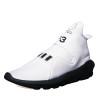 Suberou White Sneakers